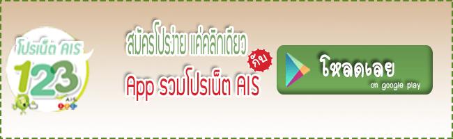 appdownload